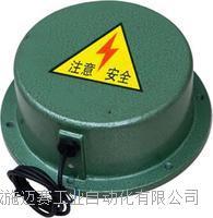 溜槽堵塞堵保护装置LCDSZZ\220V\1A\Extd?ⅢCT120℃Db