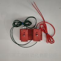行程開關FJK-LXJ-W150-XHB-AHHS帶磁性 SD-FJK-TBHKG