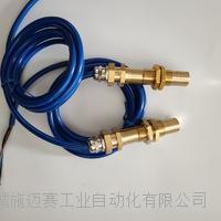 磁接近开关JTDK-CKKT?(10米) KD20-V40-E8GB/T14048.10