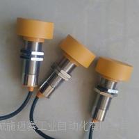 转速控制器SM48-DS自动控制 JXA3-DQ8S