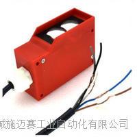 光电传感器QR-R3108808?220V/3A反射距离8M GH3-587N