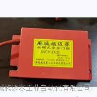 永磁安全门装置HIDE-YCM/D1A,?220V JNCH-D1B,GB/T14048.6