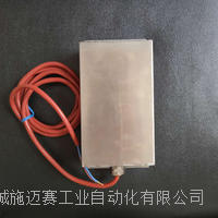 传感器磁块CY-2-P磁铁