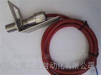 接近开关WKG-H-LED无源磁控 HKD-7C