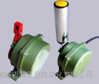 跑偏传感器SYD-HK67/DZ能发出事故预告信号 T.441-11YU-1224