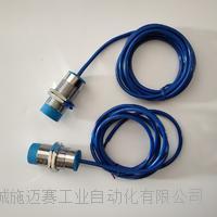 接近开关LY31-H161-ZY常闭90-250VAC LDD30-4K-CB