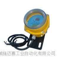 打滑开关JDK-1工作电压AC220V、带速2m/s GHSJ-C