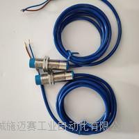 接近开关DS-3PKD-Y08高精度 TCA-250A
