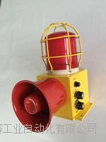 声、光报警器UC-75/220VAC扩音喇叭 AT68-33DE,AC220V