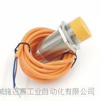 接近开关L9-2A电压交流20-250VAC JB-D25B1