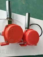 跑偏开关YSPP12-30防水耐油