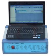 SDPX-1變壓器繞組變形測試儀