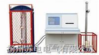 SDLYC-III-50系列全自動工控型拉力試驗機 SDLYC-III