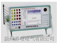 微機繼電保護測試系統(六相) SDJB-6000