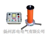 高頻直流高壓發生器 SDZF