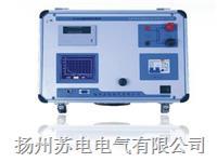 互感器特性綜合測試儀 SDHG-2000E+