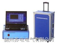 SDPX-1變壓器繞組變形檢測儀(頻響法)