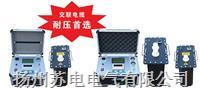超低頻電纜耐壓測試儀 SDVLF