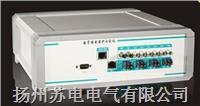 SDJBSZ光數字微機繼電保護測試儀