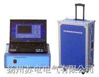 頻響法繞組變形測試儀 SDPX-1