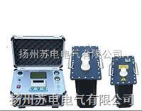 SDVLF系列程控超低頻高壓發生器