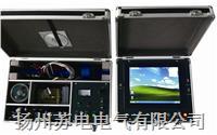 地埋電纜故障測試儀 SDDL-2013