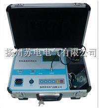 智能鹽密度測試儀生產廠家 SDMD-I
