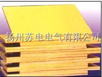 揚州環氧酚醛層壓玻璃布板專業首選生產廠家 SD3240