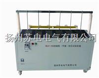 武漢絕緣靴手套耐壓試驗裝置生產廠家 SDJY-193