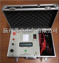 接觸電阻測試儀 SDKG-156