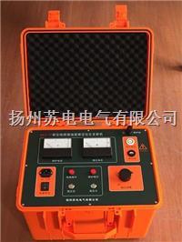 SDXLGZ-120架空線接地故障定位儀 SDXLGZ-120
