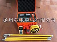 SDXLGZ-120小電流接地架空故障定位儀 SDXLGZ-120