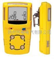 有毒、易燃、易爆氣體檢測儀 SDMC