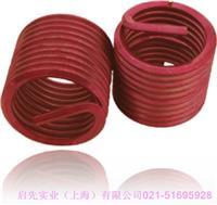 钢丝螺纹保护套 钢丝螺纹保护套M4-0.7-1.5D钢丝螺纹保护套