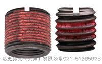 涂膠螺套 上海涂膠螺套公司,上海涂膠螺套批發