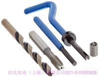 不锈钢螺套工具 如何使用不锈钢螺套工具安装M4不锈钢螺套