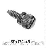 拴式螺钉 上海SOUTHCO螺钉厂代理批发各类拴式螺钉