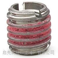 上海塗膠螺套優點,為什麽要選擇e-z洛克塗膠螺套?