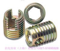 上海自攻螺套廠家教你如何選擇自攻螺套