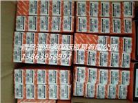 日本三丰进口959150SPC数据线数显卡尺用数据线原装**现货权威经销商 959150