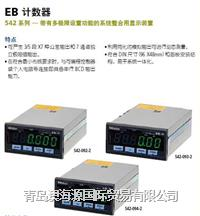 三丰正品542-094-2EB 计数器带有多极限设置功能的系统整合用显示装置542-094-2
