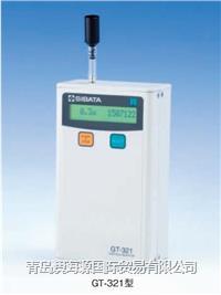 日本进口柴田科学气溶胶测量设备 GT-321型尘埃粒子计数器 SIBATA灰尘浓度测量仪 原装正品直供 GT-321 GT-521 GT-331 804 GT-526S
