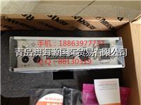雷尼绍MCR20 SCR200 测头更换架 MCR20 SCR200