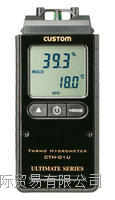 日本CUSTOM温湿度计CT-419WP CT-419WP