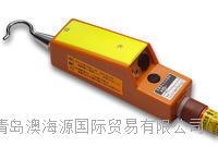 日本长谷川检电器HTE-6102014新品首发低压交流专用带灯验电器 输电线路监测验电器
