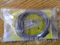 日本Metrol美德龙数控玻璃机点胶机用平型对刀仪