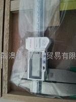 Mitutoyo三丰偏置中心线卡尺0.01mm分辨率