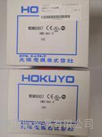 日本北阳HOKUYO测域类传感器LEX-031A