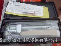 日本Mitutoyo三丰外凹槽数显型卡尺573-654-20* NTD15P-P15K