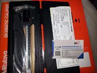 Mitutoyo三丰536-171钩式游标卡尺 NT17-20